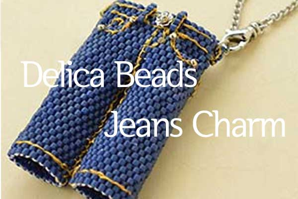 Delica Beads Jeans Charm